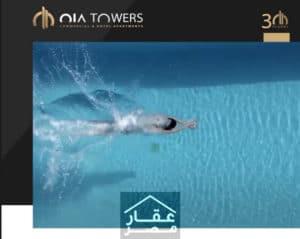 Oia Towers 2