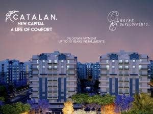 كمبوند كتالان العاصمة الإدارية الجديدة