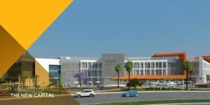 مول أويا هب العاصمة الإدارية الجديدة