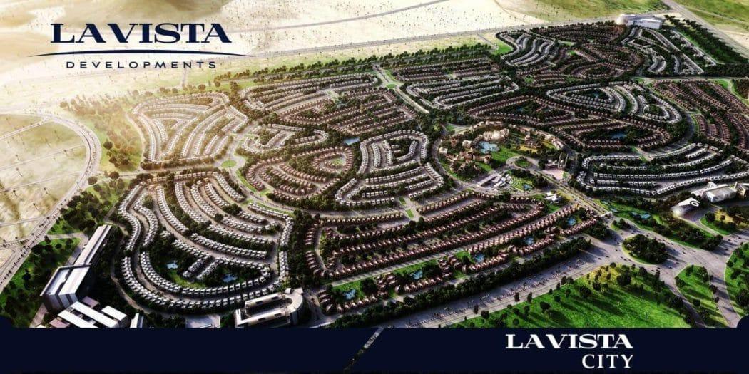 لافيستا سيتى العاصمة الإدارية الجديدة