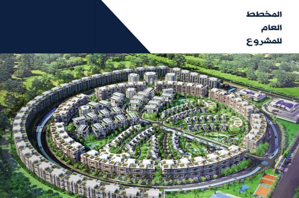 رودس العاصمة الإدارية الجديدة