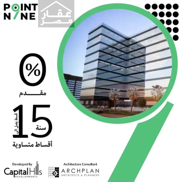 مول بوينت 11 العاصمة الإدارية Point 11 Mall New Capital