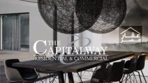 ذا كابيتال واي العاصمة الادارية الجديدة 5