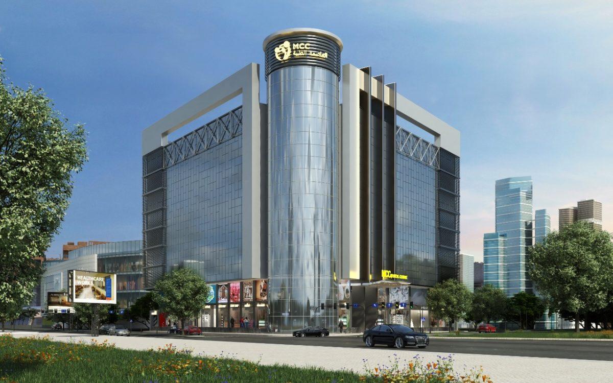مول العاصمة الطبية MCC Mall New Capital