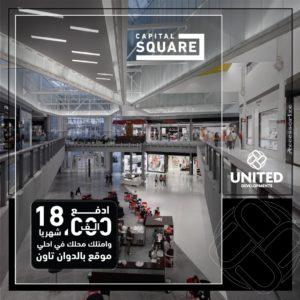 capital square mall