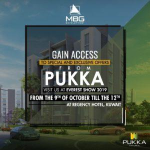 بوكا العاصمة الإدارية