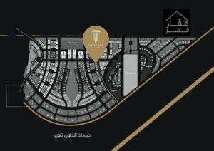موقع ذا تاور العاصمة الادارية