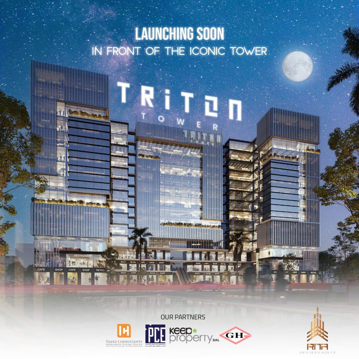 مول ترايتون تاور العاصمة الإدارية Triton Tower New Capital