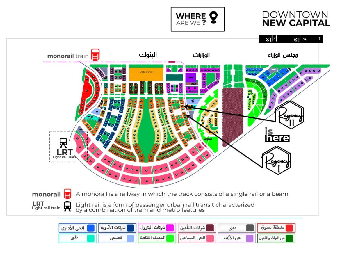 ريجنسي بيزنس تاور العاصمة الإدارية الجديدة Regency Tower New Capital