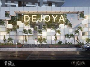مشروع ديجويا العاصمة الإدارية
