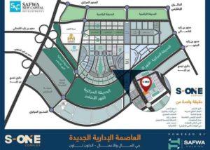 موقع مشروع Mall S-One العاصمة الجديدة