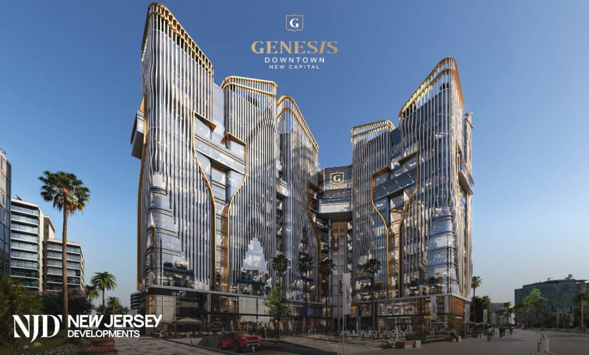 مول جينيسيس تاور العاصمة الإدارية الجديدة Genesis Tower New Capital