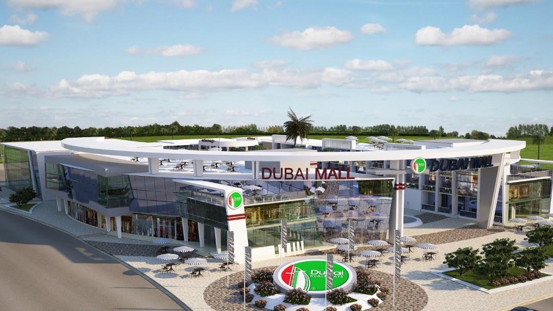 مول كابيتال دبي العاصمة الإدارية Capital Dubai New Capital
