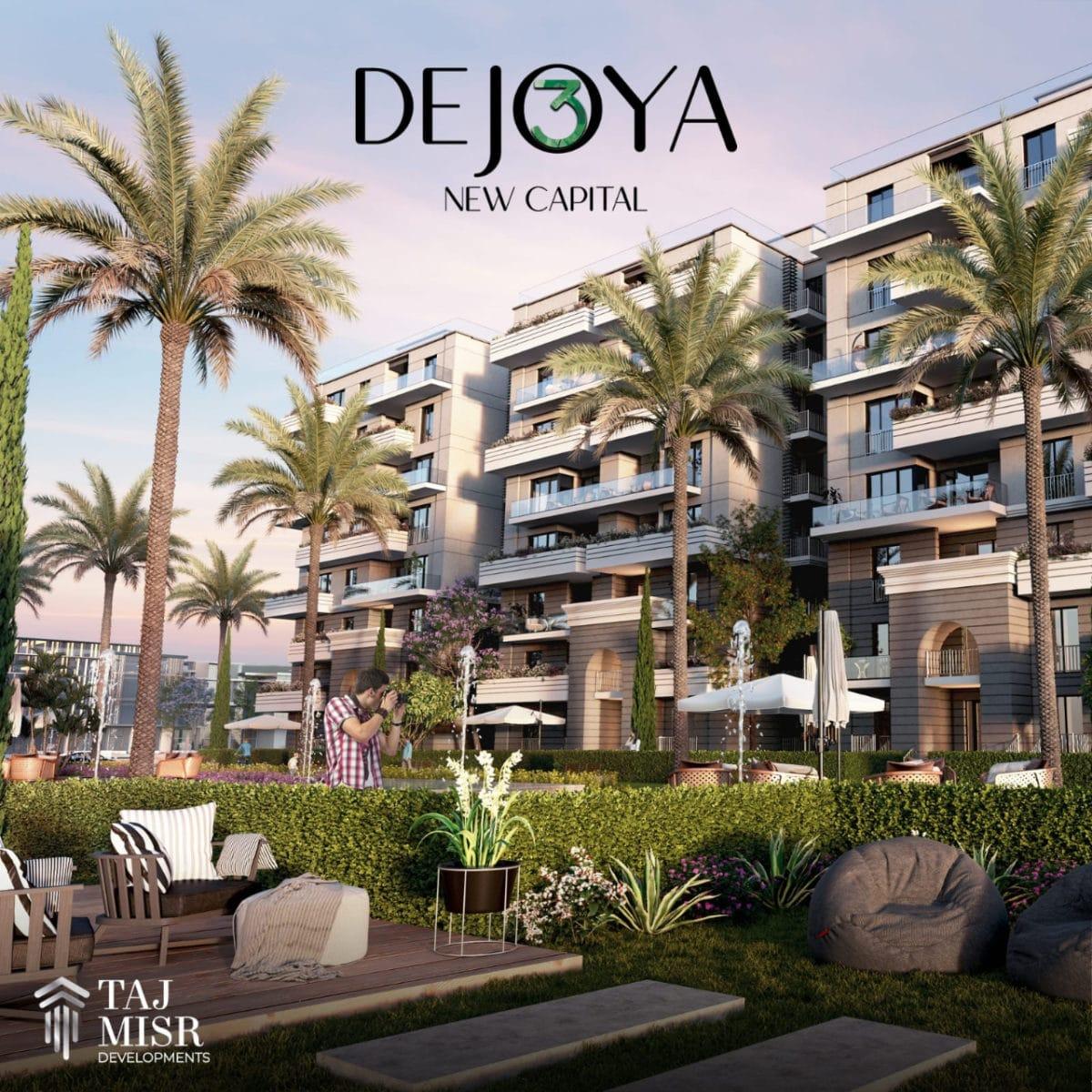 كمبوند ديجويا 3 العاصمة الإدارية الجديدة Dejoya 3 New Capital