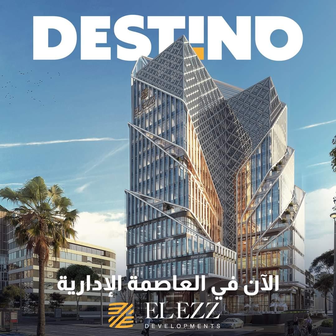برج ديستينو العاصمة الإدارية الجديدة Destino Tower New Capital